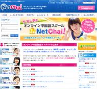ネトチャイ(NetChai)
